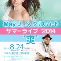 """May・J&クリスハート サマーライブ2014""""爽"""""""
