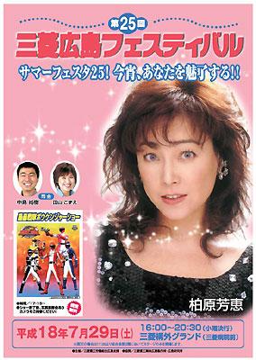 http://www.odik.co.jp/img/event/concert/detail/2006/060729.jpg